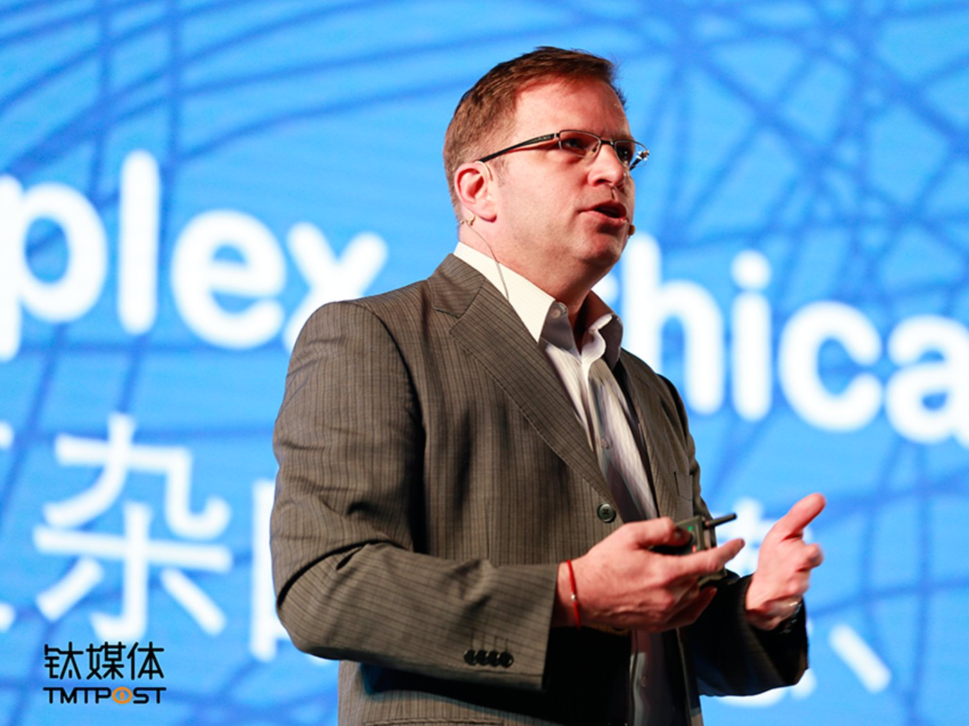 Kevin Geiger, executive at the International Animation VR Research Center of the Beijing Film Academy, former vice president of the original content department of Disney China