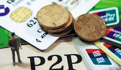 上半年P2P累计停业及问题平台515家 收益率连跌6个月 7月4日坏消息榜