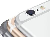 iPhone背后的白条是怎么来的,它可能去掉吗?