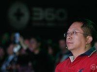 """周鸿祎谈360退市:为了私有化我成了中国最大的""""负翁"""""""