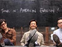 """重大利好,创业即可""""移民""""美国了!"""