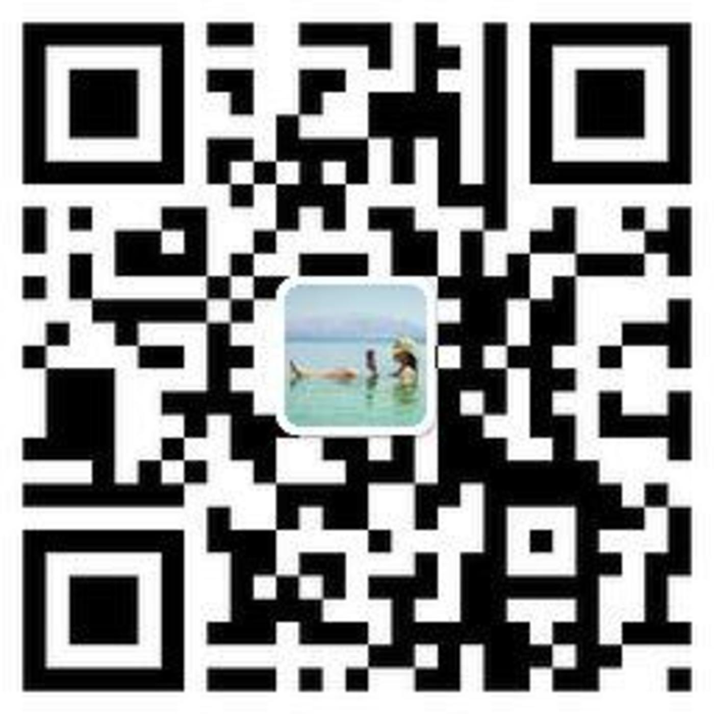 以色列国家旅游部(官方微博)