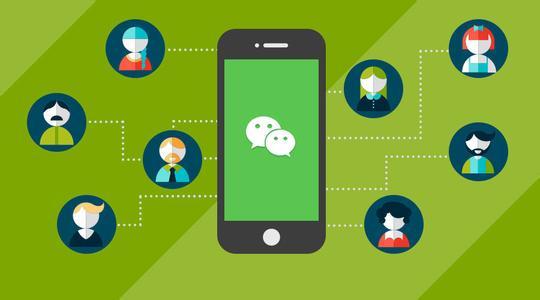 除了从手机桌面直接启动,微信小程序未来还可能有哪些入口?