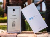 魅族发布会根本停不下来,年内要集齐魅蓝Note5在内的13款手机