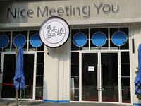 韩寒餐馆因无证经营被查,明星创业要避开这些坑