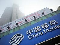 中国移动4G用户达到5.1亿,无线数据业务成为第一大收入