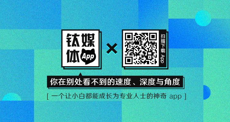 刘强东新年信:2018年异常艰难,时刻反思警醒丨钛快讯