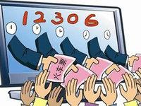 【钛晨报】年关将至,第三方平台付费抢票兴起,抢票软件成全民生意
