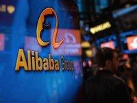 【钛晨报】阿里巴巴第四季净利24.71亿美元,自由现金流49亿美元