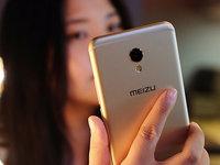 魅族:没有过于在乎手机销量,达成盈利才是更大的目标