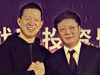 """赵何娟:乐视的致命""""命门?#20445;?#26159;疯狂的关联交易"""