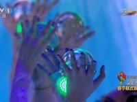 央视春晚现惊艳黑科技:最酷舞蹈《清风》是如何炼成的?