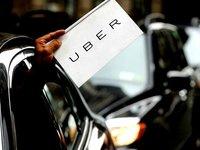 【钛晨报】被罚款罚怕了的Uber,要暂停在台湾的服务了