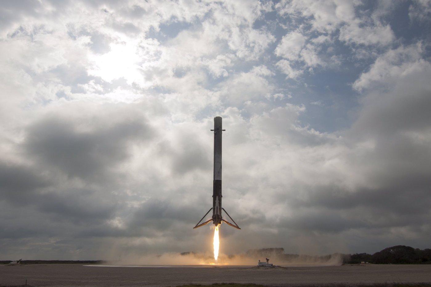 猎鹰9重型火箭