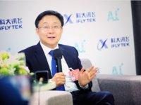 劉慶峰:AI無所不能論、概念泡沫論都不對,應用才是硬道理