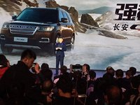 """长安新车CS95上市,除了自主增压发动机,这家车企正在被互联网""""驯化"""""""
