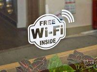 无限流量与5G要来,但距淘汰WiFi还有多远?