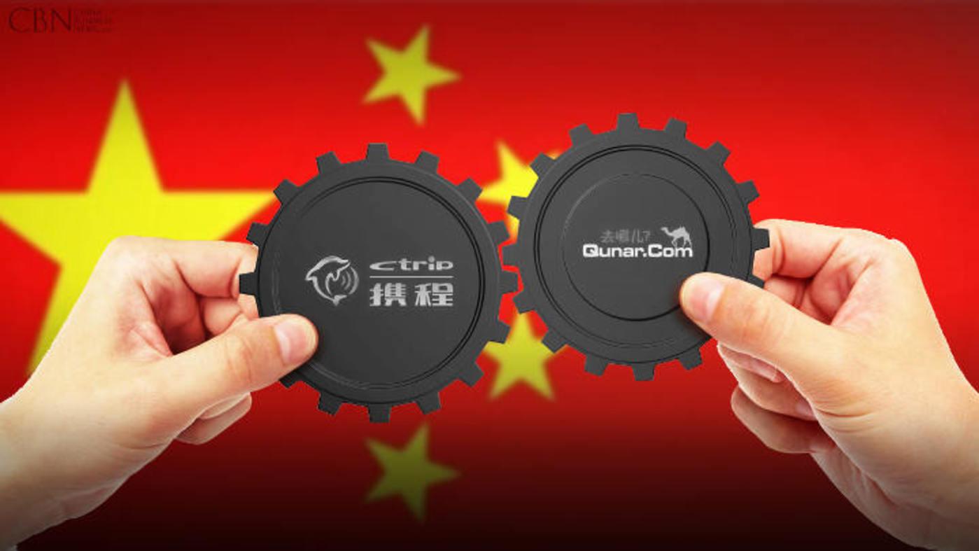 (图片来自:China Business News)