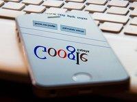 微信做搜索:未来是「微信网」还是「万维网」?