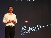 没有了吴晓波的蓝狮子传媒,如今价值几何?