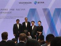 出门问问宣布D轮融资1.8亿美元,并与大众汽车成立合资公司|钛快讯