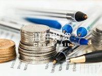 第17周收录102起融资,国内巨额融资惊人,国外早期融资猛增,软银活跃   潜在周报