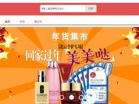 上线不足4个月的京东酷卖,将于6月22日关闭   6月2日坏消息榜