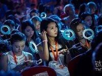 文化部再关停12家网络表演平台,虎牙YY等30家平台上榜 | 6月29日坏消息榜