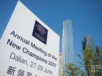 2017夏季达沃斯今开幕,钛媒体作为唯一受邀中国科技媒体将全程报道