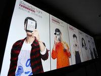 掌阅科技发布电子书新品iReader Light,目前最轻的阅读器