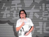 高晓松:我作为创作者的时候,即使看了数据也没有用(附精彩演说全文)
