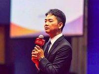 刘强东:物流行业最终笑傲江湖的可能就京东跟顺丰