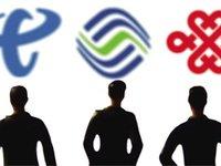 【钛晨报】三大运营商9月1日起将取消国内漫游费
