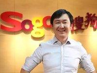 王小川发布动员信,搜狗IPO进入倒计时 | 钛快讯