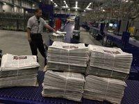 谷歌投资自动新闻编写软件,每月能写3万条新闻