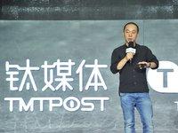 暴风冯鑫:互联网下半场,我为什么看好智能互联网电视