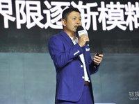"WE+创始人刘彦燊:既然你爱在上班时剁手,不如也让办公室成为""购物场所"""