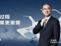 钛媒体刘湘明:创业过程比结果更重要