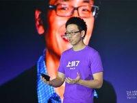 "YC孵化的首个中国团队宣布融资,凭借""10分钟自助建站""已连续四年盈利"