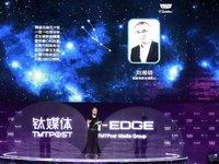 钛媒体刘湘明读《锦瑟》:千年前的诗句描绘的就是虚拟与现实的交融