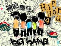 """《中国有嘻哈》双冠军收尾,""""温情局""""的背后是什么?"""