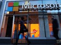 【钛晨报】Office 2007即将退休,微软宣布今年10月10日停止服务