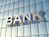 玩转消费金融,银行也许更有底气