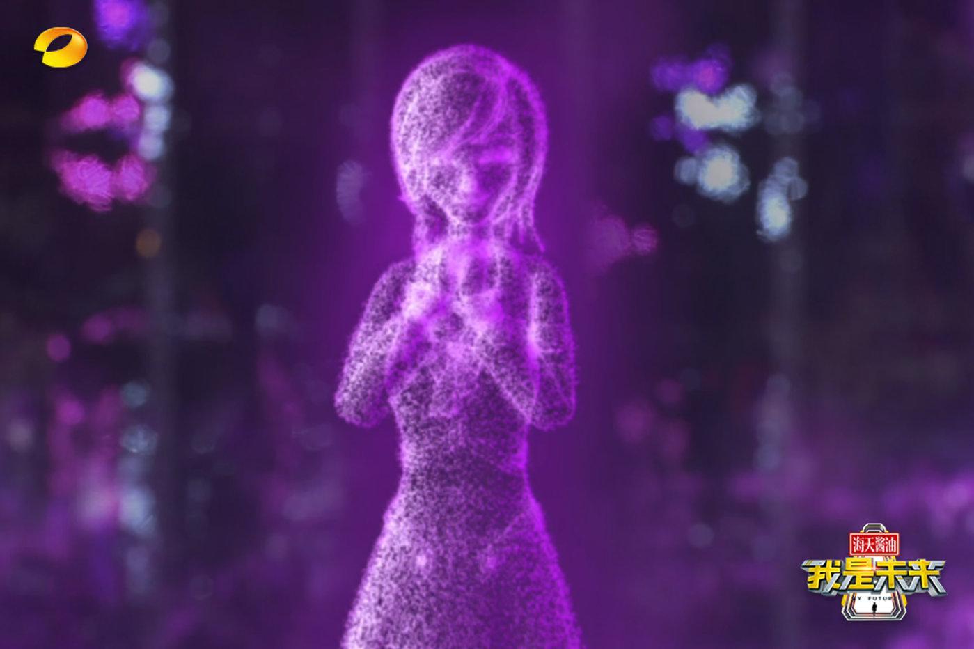 《我是未来》节目中,第五代微软小冰的全息投影形象