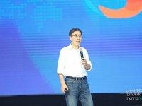 """""""跟谁学""""CEO陈向东提醒创业者:3岁小孩非学40岁的酒量,那将酒精中毒"""