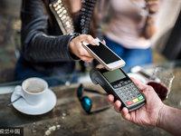"""微信零钱能""""生钱""""了,但它最需警惕的是被自己绊倒"""