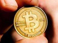 北京互金整治办:清退虚拟货币交易所 | 钛快讯