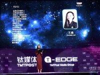 优信集团CMO王鑫:诗歌带给她投身创业圈的勇气