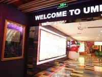华人文化被爆收购UME影院集团,打通影视全产业链   钛快讯