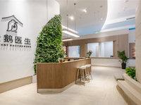 【钛晨报】腾讯发展线下医疗:互联网形式就医